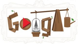 Το doodle της Google για τους νάνους των κήπων