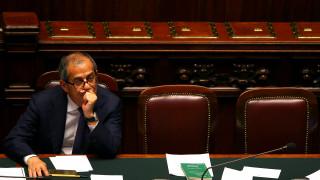 Ιταλός ΥΠΟΙΚ: Η κυβέρνηση δεν έχει πρόθεση να εγκαταλείψει το ευρώ