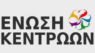 Ένωση Κεντρώων για Παύλο Γιαννακόπουλο: Υπήρξε ένας από τους πρωτοποριακούς επιχειρηματίες