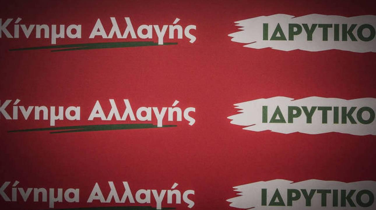Κίνημα Αλλαγής: Ο Παύλος Γιαννακόπουλος υπήρξε κορυφαίος αθλητικός παράγοντας της χώρας