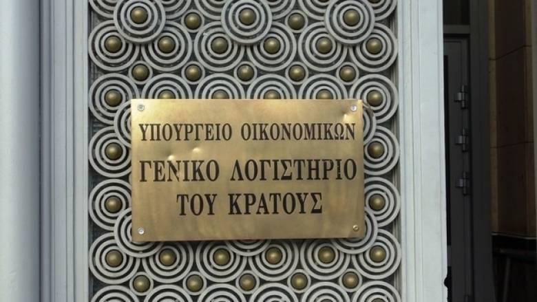 Αλλάζει η διαχείριση των εγγυήσεων του Ελληνικού Δημοσίου