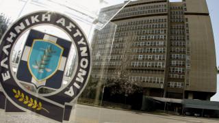 Μέλη του Ρουβίκωνα επιχείρησαν να εισβάλουν στο υπουργείο Προστασίας του Πολίτη