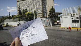 «No pasaran» του υπουργείου Προστασίας του Πολίτη στον Ρουβίκωνα