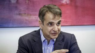 Μητσοτάκης: Η κυβέρνηση προστατεύει τον Ρουβίκωνα