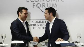 Σκοπιανό: Επικοινωνία Τσίπρα-Ζάεφ σήμερα «βλέπουν» τα ΜΜΕ της πΓΔΜ