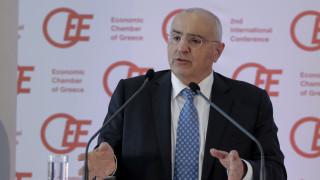 Συμπλήρωση 90 ετών από την ίδρυση της Ελληνικής Ένωσης Τραπεζών