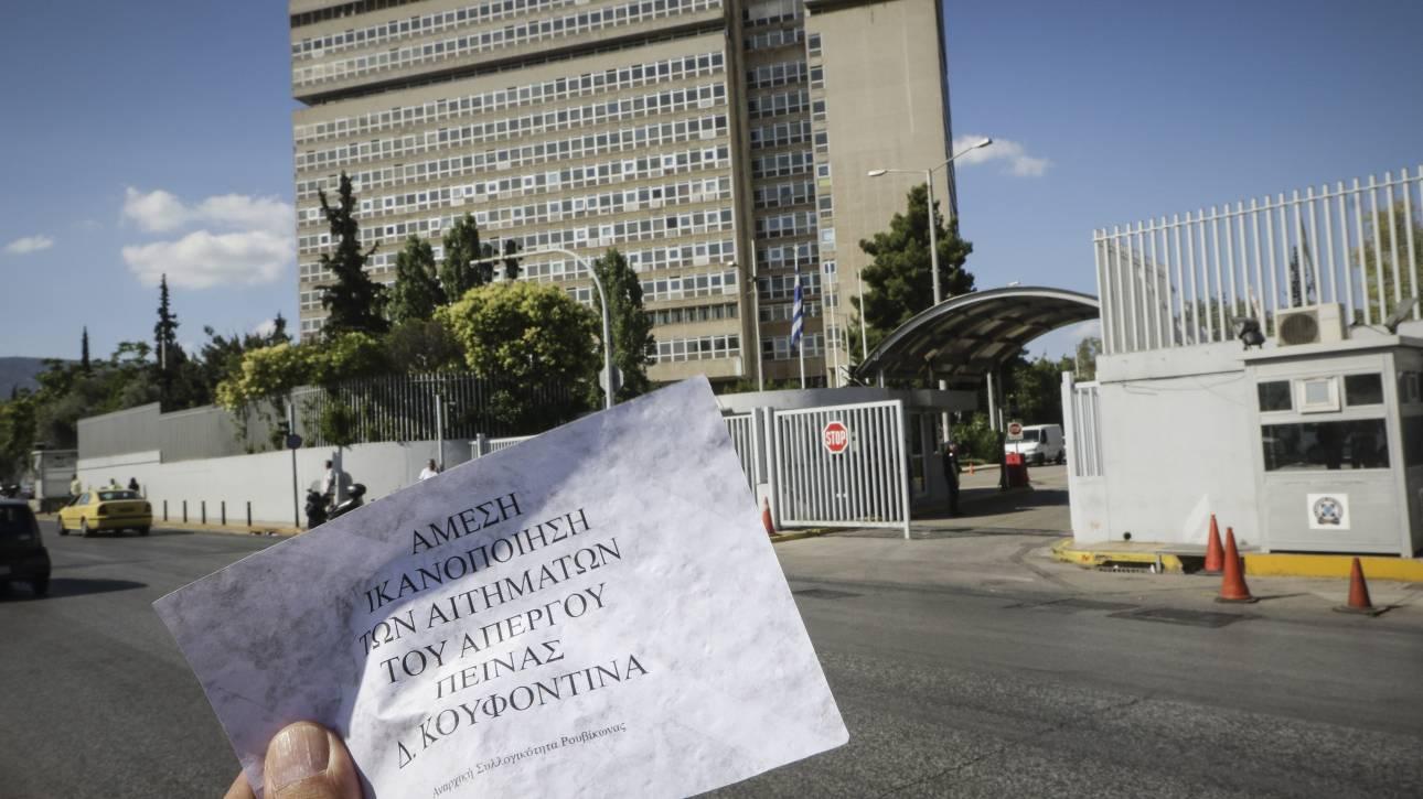 Αστυνομικοί και δικαστικοί οι στόχοι του Ρουβίκωνα για το επόμενο διάστημα