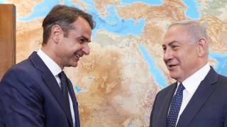 Συνάντηση Μητσοτάκη - Νετανιάχου στο Ισραήλ
