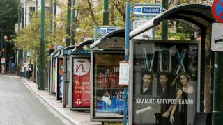 Χωρίς λεωφορεία για πέντε ώρες η Αθήνα την Πέμπτη
