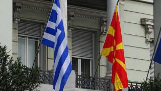 Τι γράφει η ανακοίνωση της σκοπιανής κυβέρνησης για την επικοινωνία Τσίπρα-Ζάεφ