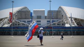 Παγκόσμιο Κύπελλο 2018: Οι τηλεοπτικές μεταδόσεις των αγώνων