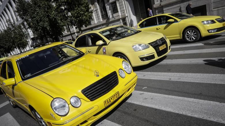 Απεργία: Χωρίς ταξί η Αττική σήμερα