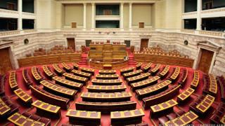 Οι καταθέσεις της Βουλής στις τράπεζες δεν θα περάσουν στη διαχείριση του ΓΛΚ