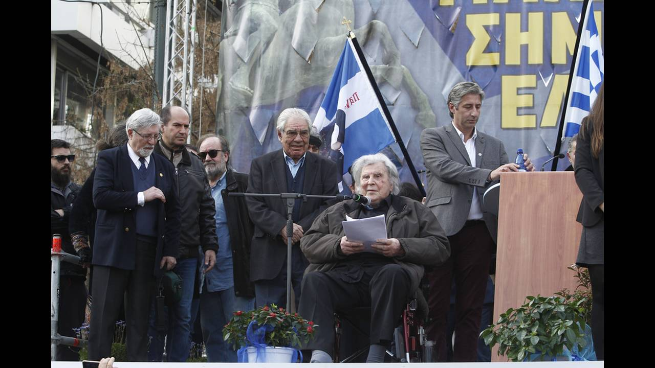 https://cdn.cnngreece.gr/media/news/2018/06/13/134124/photos/snapshot/19052912.JPG