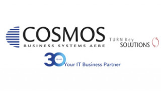 Επενδύσεις 5 εκατ. ευρώ από την Cosmos Business Systems
