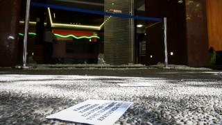Ποινική δίωξη σε βάρος των συλληφθέντων για την επίθεση στην Ελληνοαμερικανική Ένωση