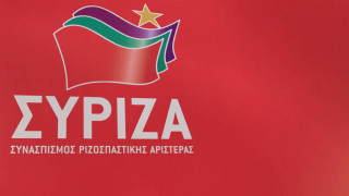 ΣΥΡΙΖΑ: Η συμφωνία με την πΓΔΜ σηματοδοτεί μια νέα σελίδα για την Ελλάδα