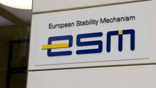 Σήμερα οι αποφάσεις του ESM για την υπό- δόση του 1 δισ. ευρώ