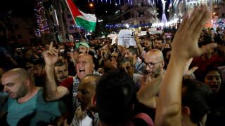 Βίαιη καταστολή διαδήλωσης στη Ραμάλα της Παλαιστίνης