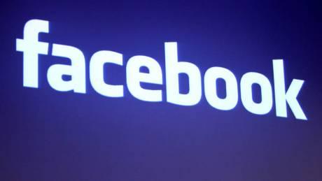 Όλο και λιγότεροι χρήστες εμπιστεύονται το Facebook για να διαβάσουν ειδήσεις