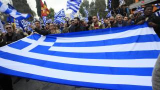 Συλλαλητήριο για τη Μακεδονία στην πλατεία Συντάγματος την Παρασκευή