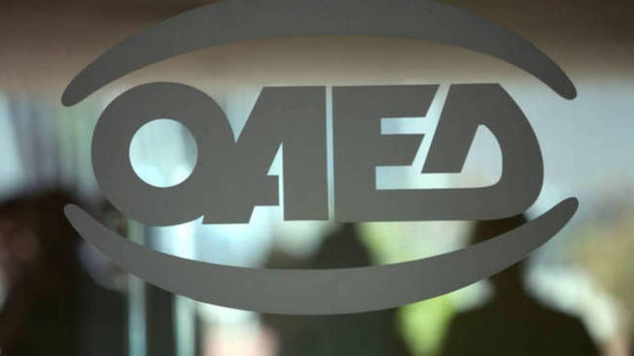 ΟΑΕΔ: Έκτακτο επίδομα 1.000 ευρώ - Δείτε ποιοι το δικαιούνται