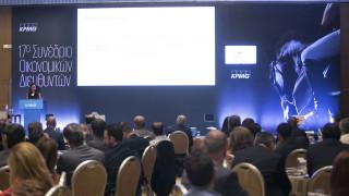 17ο Συνέδριο Οικονομικών Διευθυντών KPMG: Ενημέρωση περισσότερων από 200 υψηλόβαθμων στελεχών