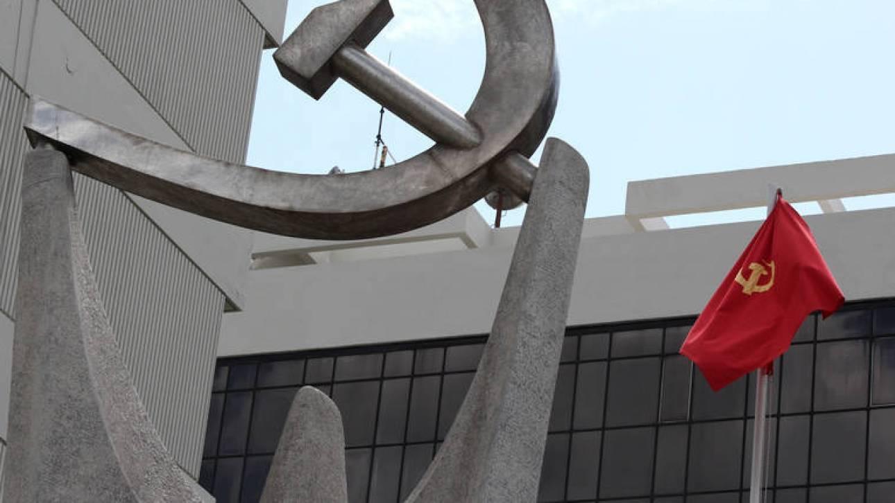 ΚΚΕ: Η συμφωνία με την πΓΔΜ επιτεύχθηκε με την απροκάλυπτη παρέμβαση ΗΠΑ-ΝΑΤΟ-ΕΕ