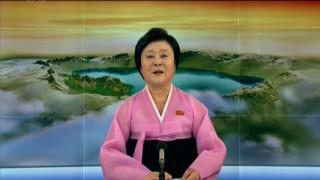 Πώς ανακοίνωσε η παρουσιάστρια της βορειοκρεατικής τηλεόρασης τη συνάντηση Τραμπ-Κιμ