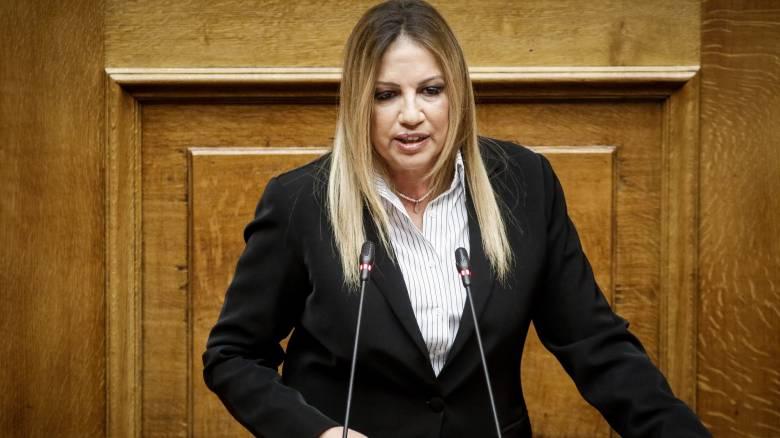 Φώφη κατά κυβέρνησης: «Διχάζετε τους Έλληνες στο Σκοπιανό»