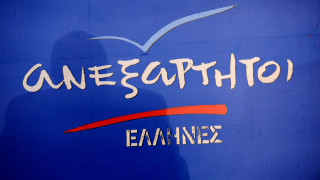 ΑΝΕΛ: «Όχι» στη συμφωνία για το Σκοπιανό, «όχι» και στην πρόταση μομφής