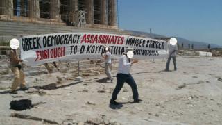 Βίντεο από την παρέμβαση του Ρουβίκωνα στην Ακρόπολη
