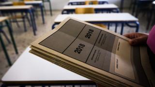 Πανελλαδικές-Πανελλήνιες Εξετάσεις 2018: Σε ποια μαθήματα εξετάζονται σήμερα οι υποψήφιοι των ΓΕΛ