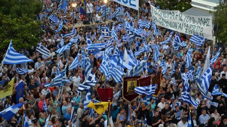 Συλλαλητήριο για τη Μακεδονία στην πλατεία Συντάγματος σήμερα