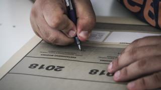 Πανελλαδικές-Πανελλήνιες Εξετάσεις 2018: Μαθητές πιάστηκαν να αντιγράφουν στο Ηράκλειο