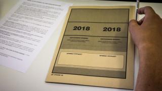 Πανελλαδικές-Πανελλήνιες Εξετάσεις 2018: Αυτά είναι τα σημερινά θέματα