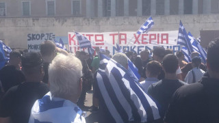 Συγκέντρωση διαμαρτυρίας για τη Μακεδονία στο Σύνταγμα (pics)