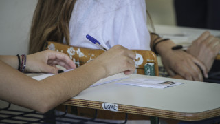 Πανελλαδικές-Πανελλήνιες Εξετάσεις 2018: Οι απαντήσεις στα σημερινά θέματα