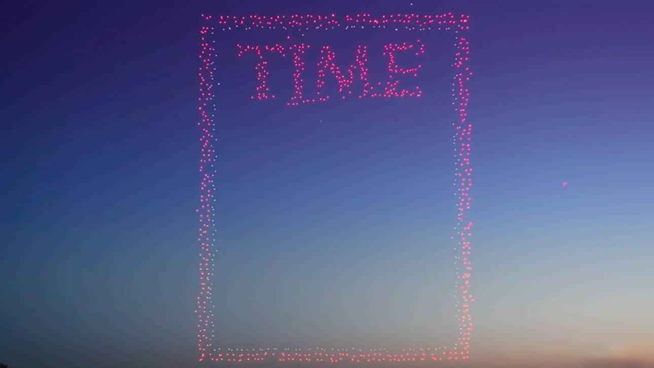 TIME: δείτε 958 drones να γράφουν ιστορία με ένα εξώφυλλο hi tech (vid)