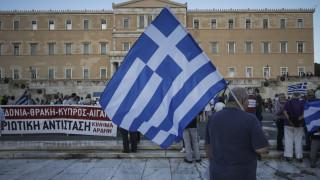 Νέα συγκέντρωση για τη Μακεδονία στο Σύνταγμα