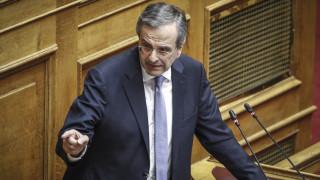 Σαμαράς: Εγώ πολέμησα για το Σκοπιανό και εσείς κ. Τσίπρα τα δίνετε όλα