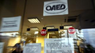 ΟΑΕΔ: Προσλήψεις στις ΕΠΑΣ - Ποια τα κριτήρια των υποψηφίων