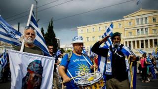 Σε εξέλιξη το συλλαλητήριο για τη Μακεδονία στο Σύνταγμα