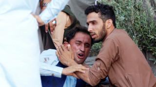 Ο ISIS ανέλαβε την ευθύνη για την πολύνεκρη επίθεση στο Αφγανιστάν
