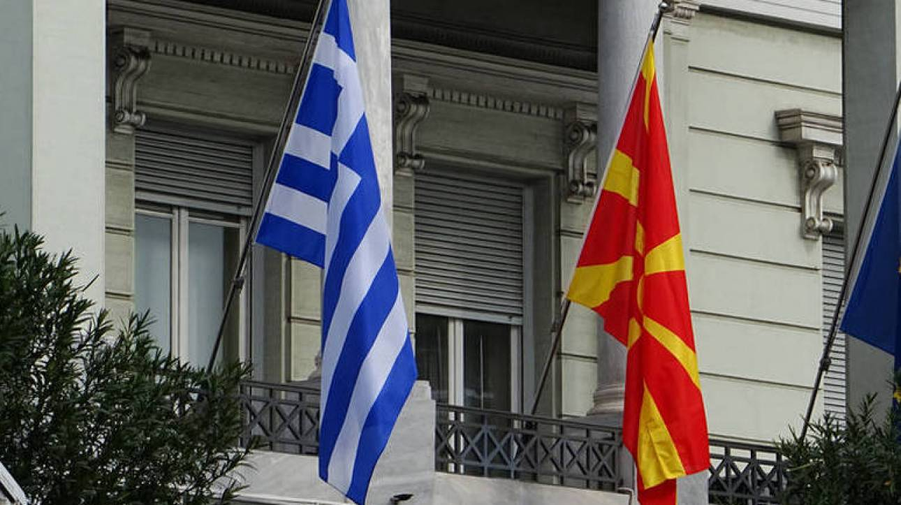 Σκοπιανό: Τα βασικά στάδια των διαπραγματεύσεων Ελλάδας-πΓΔΜ