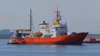 Έφθασε στο λιμάνι της Βαλένθια το πλοίο Aquarius
