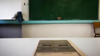 Πανελλαδικές - Πανελλήνιες Εξετάσεις 2018: Σε ποια πεδία αναμένεται κατακόρυφη πτώση βάσεων