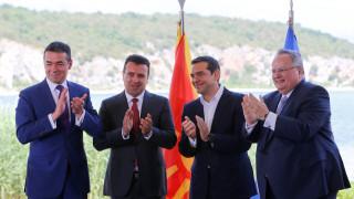 «Ιστορική συμφωνία»: Τα διεθνή μέσα ενημέρωσης για το ονοματολογικό της πΓΔΜ