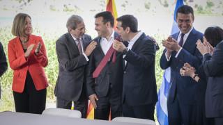 Μογκερίνι: Ελλάδα και πΓΔΜ μας έκαναν υπερήφανους ως Ευρωπαίους