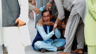 Νεκροί και τραυματίες στην επαρχία Ναγκαχάρ του Αφγανιστάν